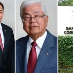 PCCI recognizes outstanding businessmen and conglomerates in PH